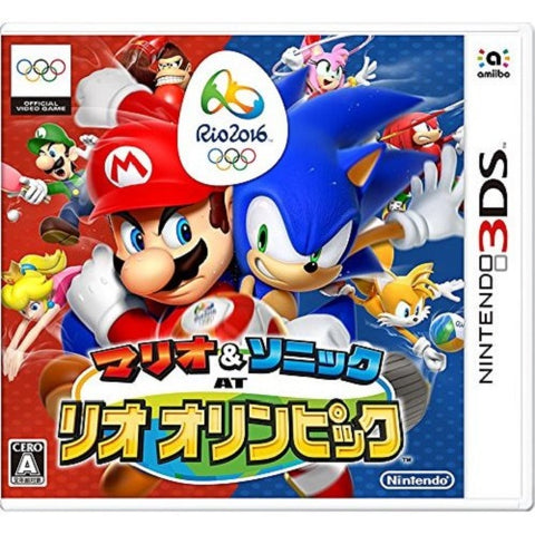 3DS Mario & Sonic at The Rio 2016 Olympic Game