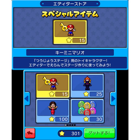 3DS Mario vs. Donkey Kong Minna de Mini-Land (Jap)