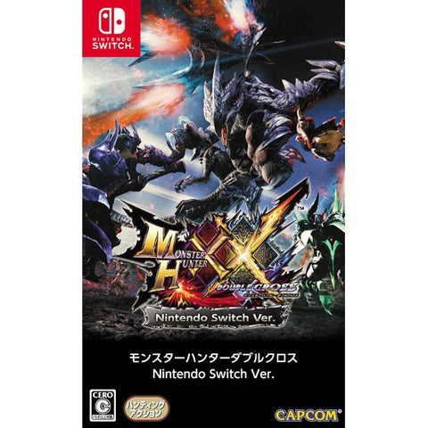 Nintendo Switch Monster Hunter XX (Japanese)