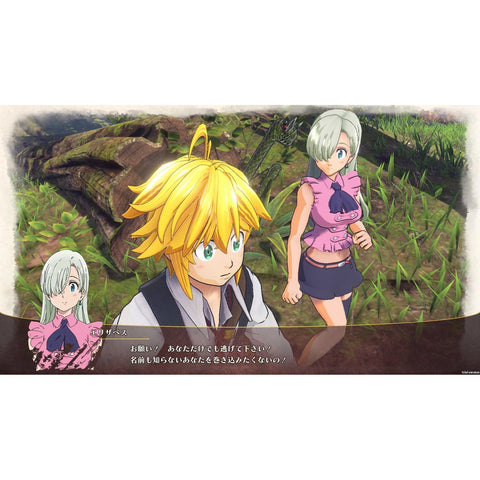 PS4 The Seven Deadly Sins: Knights of Britannia (R3)