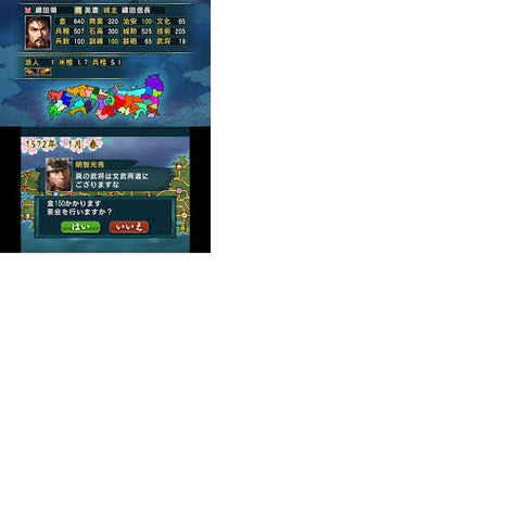 3DS NOBUNAGA AMBITION (JPN)