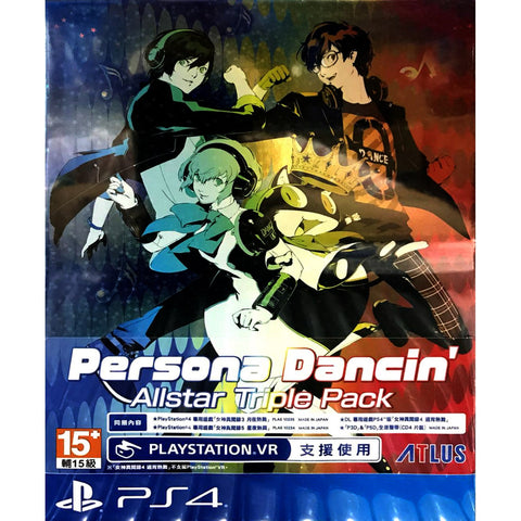 PS4 Persona Dancing All Star Triple Pack (R3_CHN)