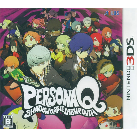 3DS Persona Q Shadow of Labyrinth (Jap)