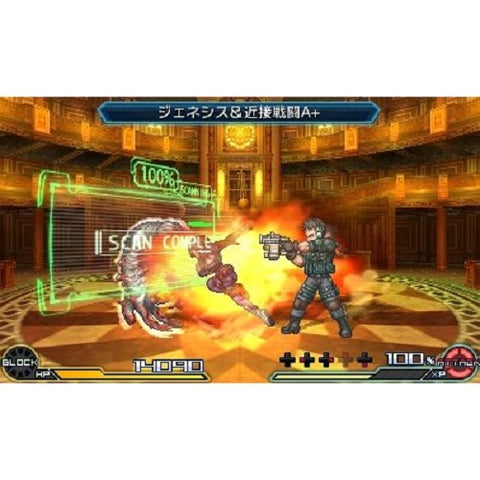 3DS PROJECT X ZONE 2 BRAVE NEW WORLD LE (JAP)