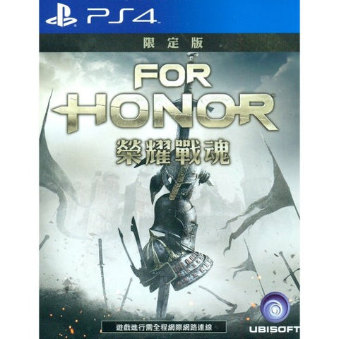 PS4 For Honor Deluxe Edition (Region 3)