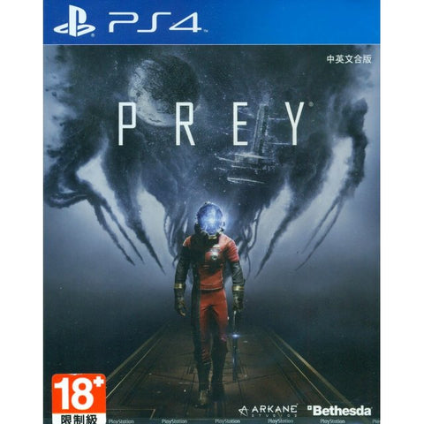 PS4 Prey (Region 3)