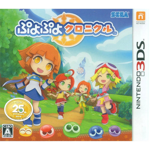 3DS PUYO PUYO CHRONICLE (JAP)