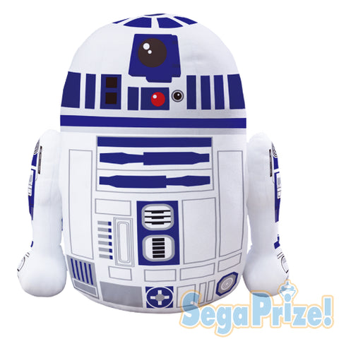 "Star Wars The Last Jedi 17"" Soft - R2-D2"