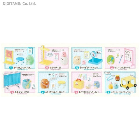 Re-Ment Sumikko Medical Checkup (Set of 8)