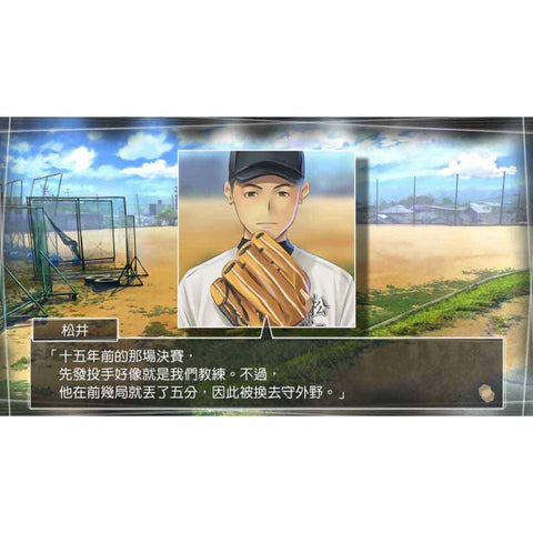 PS4 Root Letter (R1 Chinese)