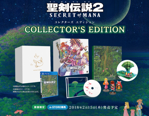 PS4 Secret of Mana [Collector's Edition] (R3)