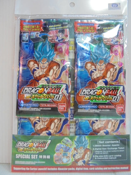 Dragonball Super Scouter Battle Special Pack Vol 1