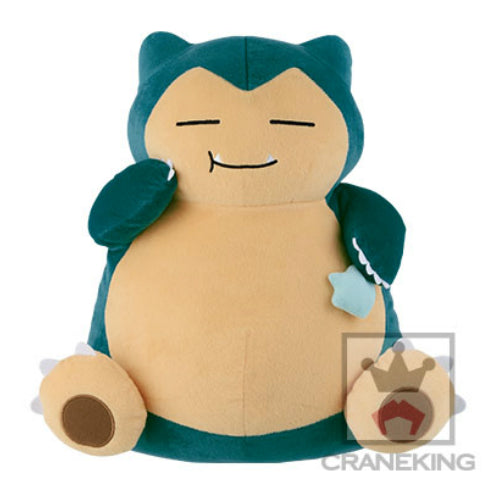 "Pokemon Sun & Moon Sitting Snorlax Plush (15"")"