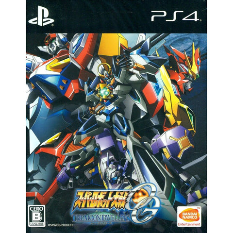 PS4 Super Robot Wars OG: The Moon Dwellers LE (JPY)