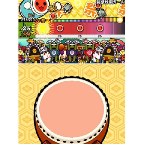 3DS Taiko Drum Master: Space Time (JAP)