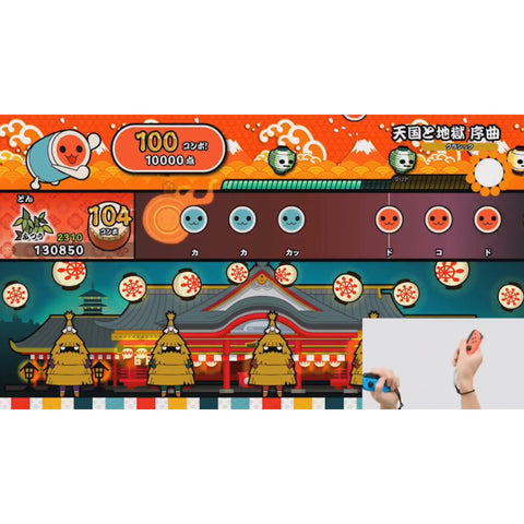 Nintendo Switch Taiko no Tatsujin (Asia/English)