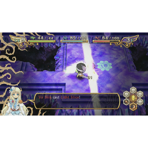 PS3 The Awakened Fate: Ultimatum (ENG)