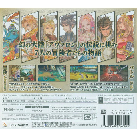 3DS The Legend of Legacy (Jap)