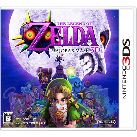 3DS The Legend of Zelda: Majora's Mask 3D (Jap)