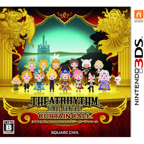 3DS THEATRHYTHM FINAL FANTASY: CURTAIN (JAP)
