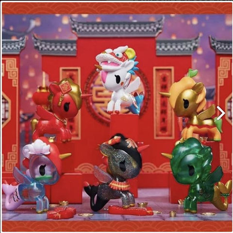 Tokidoki Lunar New Year Series 1 Blind Box