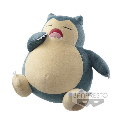 "Pokemon I Love Snorlax 14"" Snorlax Yawn Plush"