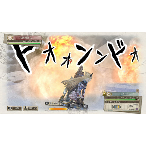 PS4 Valkyria Chronicles 4