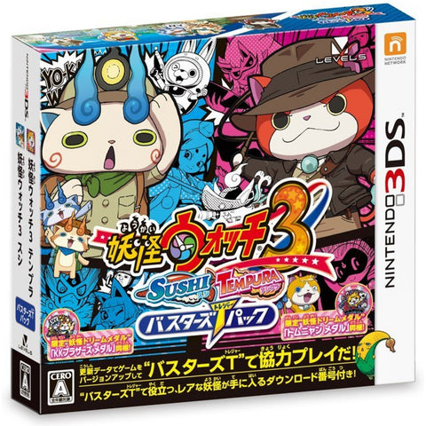3DS YOKAI WATCH 3 SUSHI & TEMPURA DOUBLE PACK (JPN)