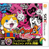 3DS Youkai Watch 3 Tempura (Jap)