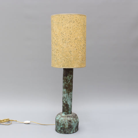 Mid-Century Ceramic Lamp