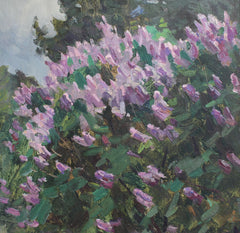 'Lilacs in Springtime' by Unknown (Circa 1960s)