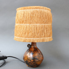 French Ceramic Table Lamp by Jacques Blin (circa 1950s) - Small