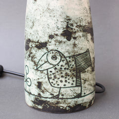 French Ceramic Lamp by Jacques Blin (circa 1950s)