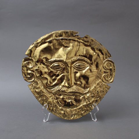 Mask of Agamemnon (Circa 1960s)