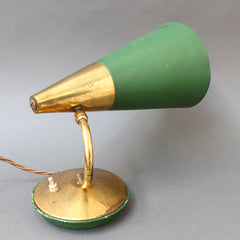 Mid-Century Italian Uplighter Attributed to Stilnovo (circa 1950s)