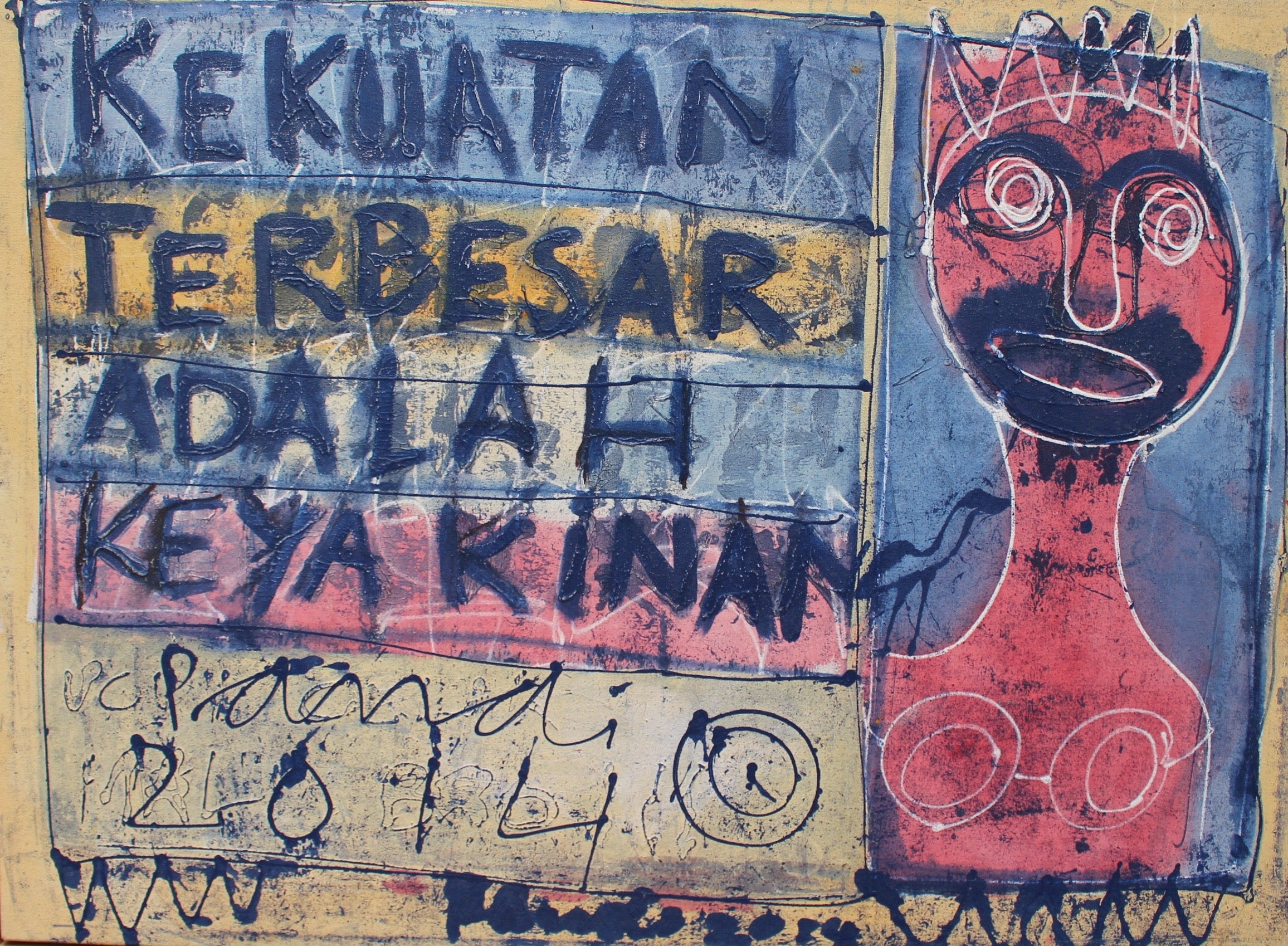 'The Greatest Strength' - Pandi (I Nyoman Sutarja)  (2014)