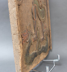 Carved Wooden Blawong Board from Cirebon, Indonesia (circa 1930s)