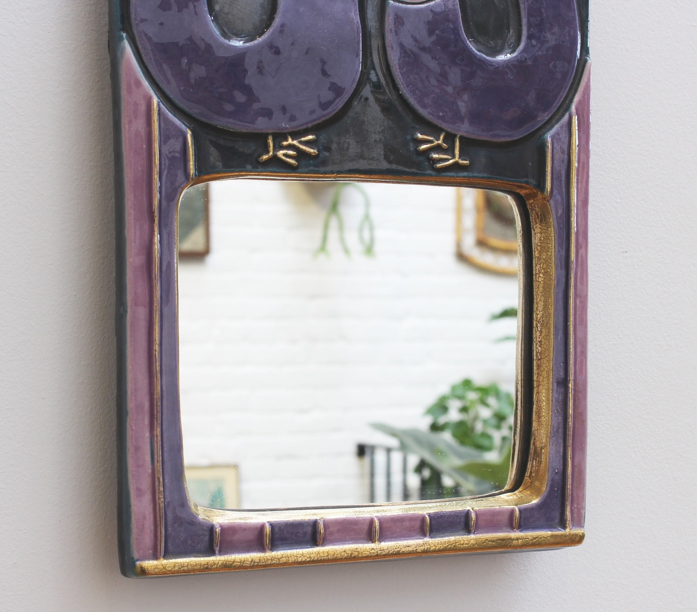 Decorative Ceramic Wall Mirror with Stylised Birds by Mithé Espelt (circa 1970s)