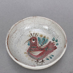 'Small Ceramic French Rooster Motif Bowl' by Gustave Reynaud - Le Mûrier (c. 1950s)