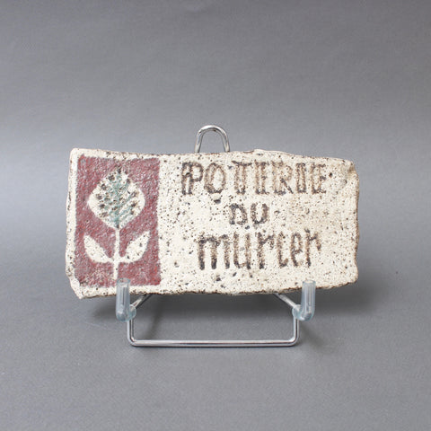 Poterie Du Mûrier Plaque with Mulberry Leaf Logo by Gustave Reynaud (circa 1950s)