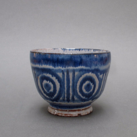 Small Decorative Bowl or Planter