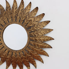 Spanish Gilt Metal Sunburst Mirror (circa 1960s)
