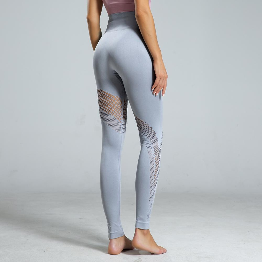 'Aster' Fitness Leggings