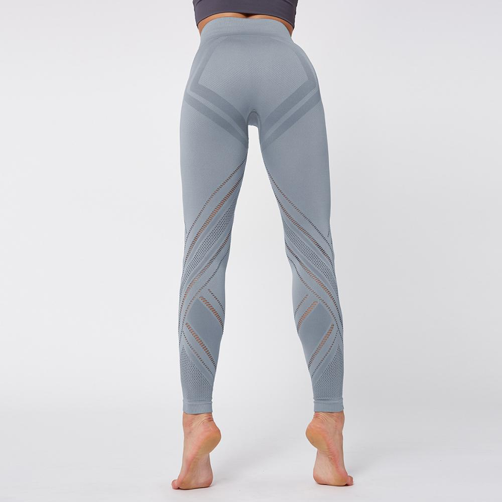 'Krew' Fitness Leggings