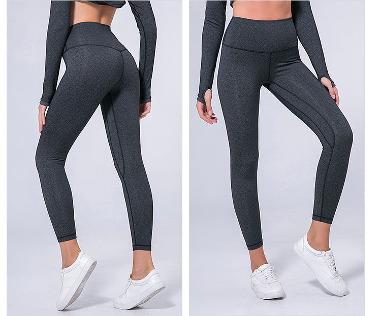 'Anti-Sweat' Fitness Leggings