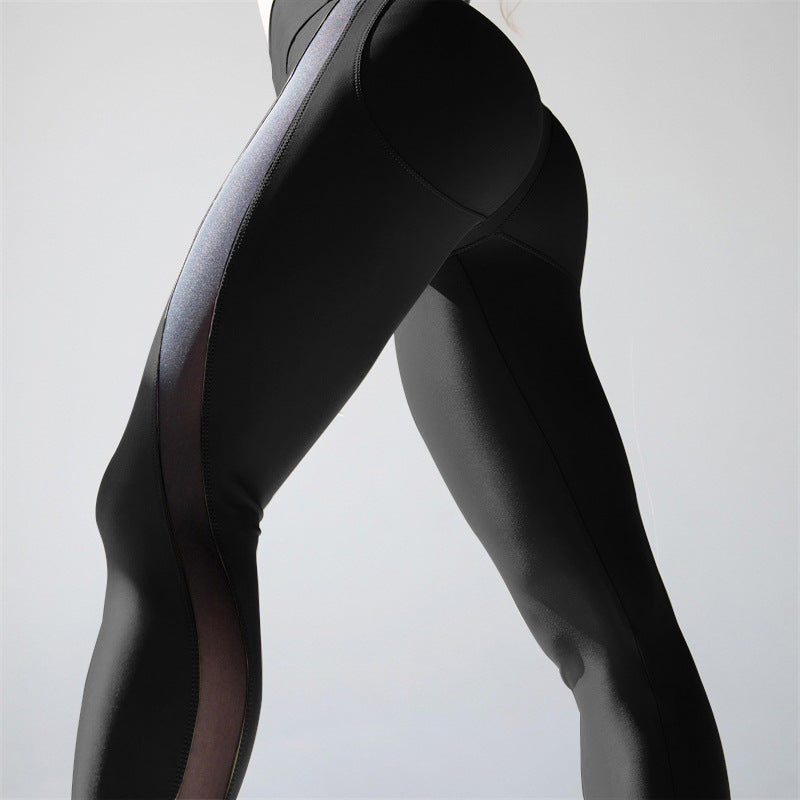 'Athletic' Fitness Leggings