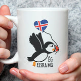ég elska þig - Iceland [Gift Idea For Him or Her - Makes A Fun Present] I Love You - Iceland