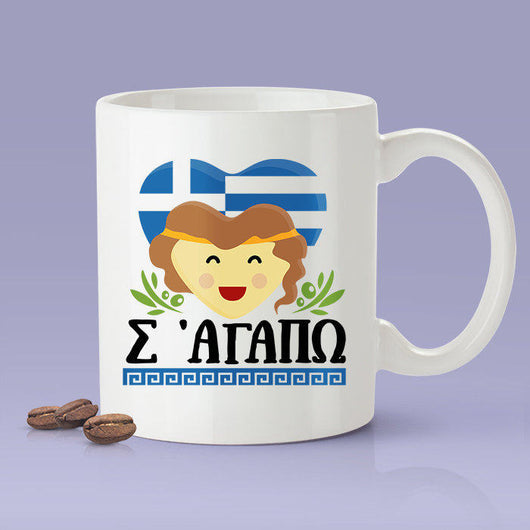 Free Shipping Worldwide - Greek Lover Mug - Athens, Greece [Gift Idea For Him or Her - Makes A Fun Present] I Love You - Σ' αγαπώ