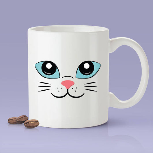 Free Worldwide Shipping - Cat Face Funny Coffee Mug - Cat Lover Cute Face [Gift Idea - Makes A Fun Present]