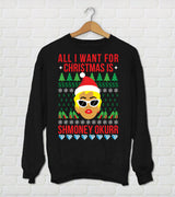 "Unisex Cardi B Christmas Sweater  All I Want For Christmas Is Smoney Okurr"" Cardi B Holiday Sweater - Ugly Sweater"